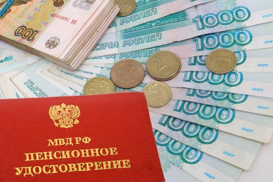 Калькулятор онлайн расчета пенсии сотрудников мвд в 2021 самая минимальная пенсия в россии в 2021 по старости